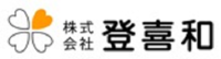 logo_登喜和.png