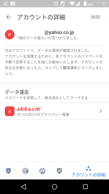 Screenshot_20190220-174837.png