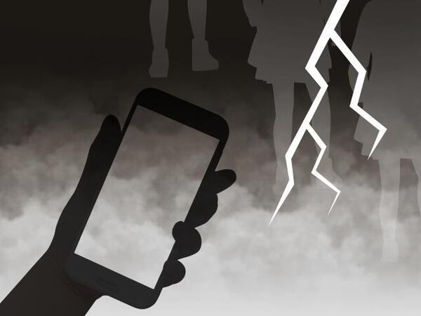 Smartphonetrouble.jpg