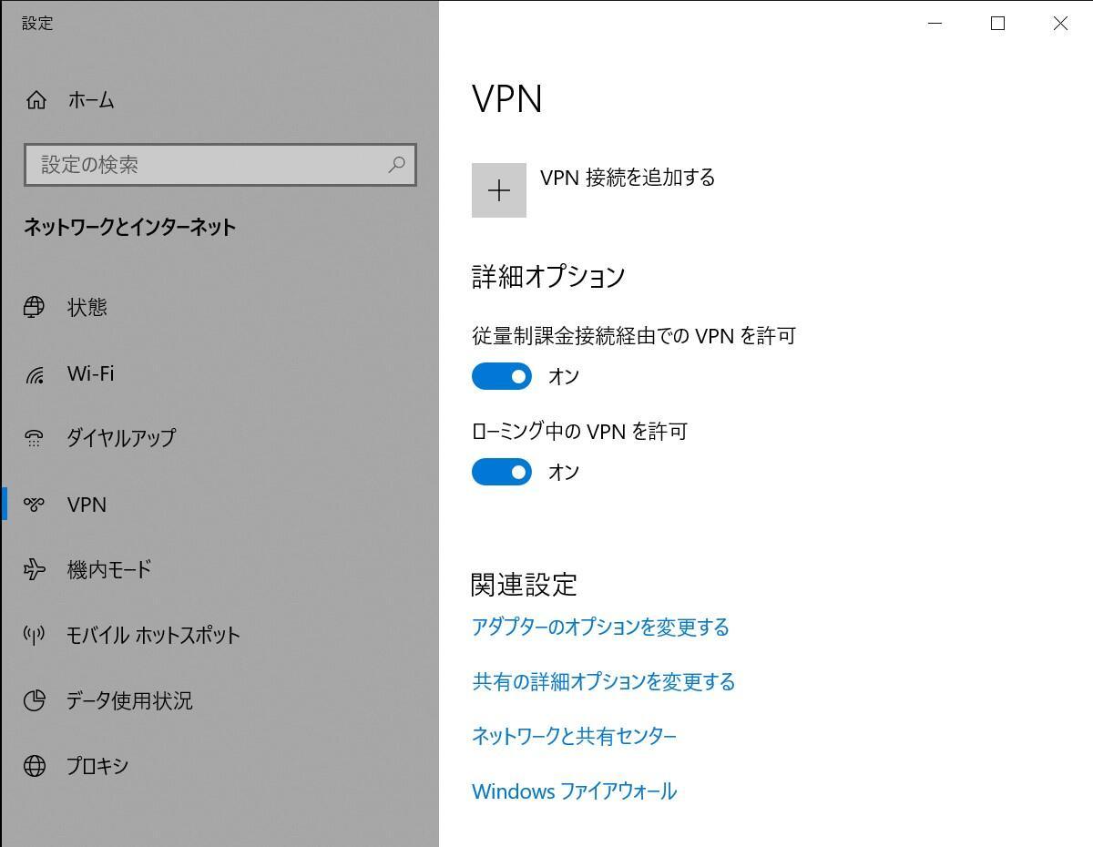 VPN02_200204.jpg