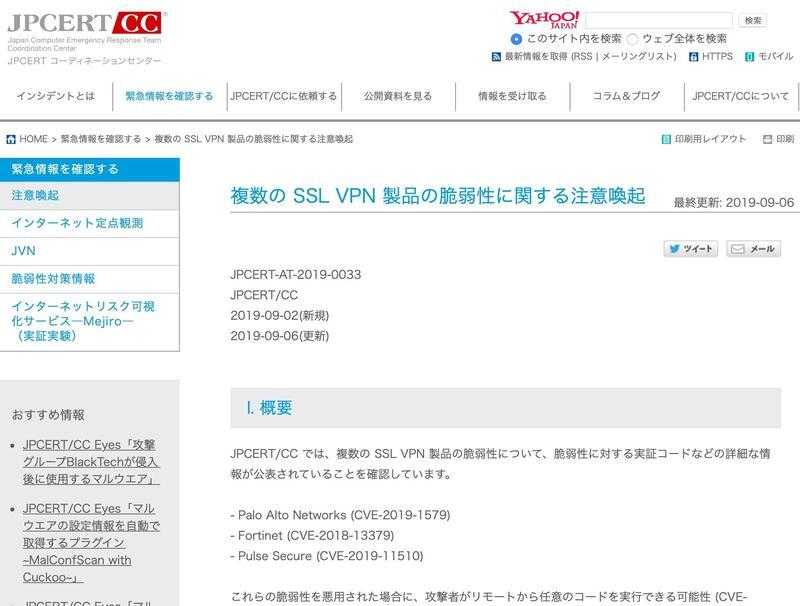 VPN03_200204.jpg