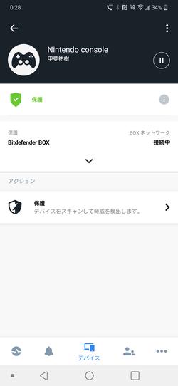bd04_0416.png