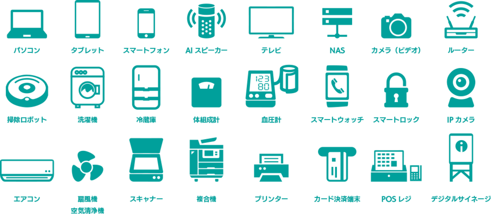 iot_icon_200219.png