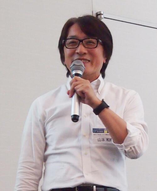 iotsecurityforum_yamamoto02.jpg