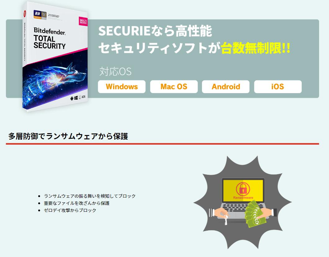 securie_soho_ep_ramsonware.PNG