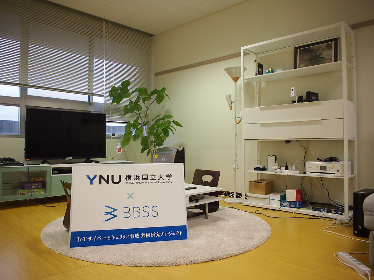 yoshioka_lab01.jpg